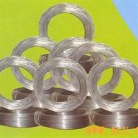 供应锌丝、农业生产体系化工产品