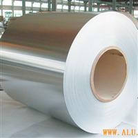 常年供应各种铝板、带、箔、铝管、铝棒、铝型材