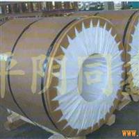 同鑫铝业铝卷、合金铝卷、防锈合金卷、压型瓦.电厂.化工管道防腐保温合金卷、模具专用铝板.铝板材质:1060、1050、1070、3003、3A21、LF21、5052、6063、8011