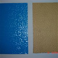 供应涂层压花铝板