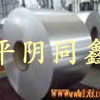 同鑫铝业专业生产销售电厂保温铝板卷、合金铝卷、防腐防锈铝板卷、保温用铝板、防滑铝板、压型板。铝板材质:1050 1060 1070 1100 1200 3003 3A21 LF21 5052 6063 8011