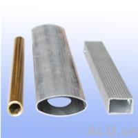 【几锥铝管、异型铝管、及铝棒】