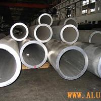 铝板、铝管、铝棒、铝排、铝型材铝弯头、铝三通、铝变径、铝接头