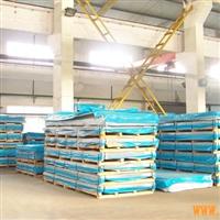 加拿大铝业集团/进口铝合金,进口铝板,进口铝棒,进口半圆棒,进口高硬铝,进口硬铝模,进口超平铝板