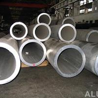 鋁板、鋁管、鋁棒