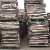 長期供應廢鋁