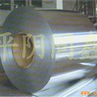 供应纯铝板、合金铝板卷、V125压型铝板、保温铝卷、瓦楞铝板、花纹铝板、防腐防锈铝板卷