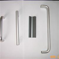 铝制品-铝拉手