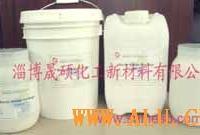 供应铝低压重力铸造专用脱膜剂--氮化硼涂料