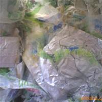 铝塑废料分离技术