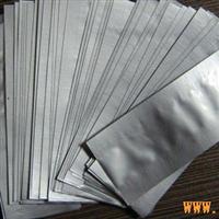 铝箔袋,铝箔拉链袋,铝箔自封袋,铝箔自立拉链袋