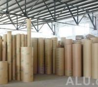 纸管+纸板+纸园,铝包装纸