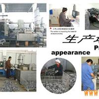 供应压铸件加工,镁铝压铸件加工,汽摩配件,机械配件,其他压铸