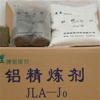 铝精炼剂JLAJ1(粉)