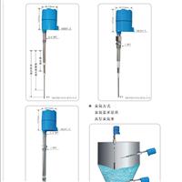大连海璐科技供应射频导纳连续物位计和物位开关