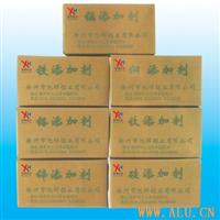 精炼剂除镁剂覆盖剂铬剂钛剂锰剂锆剂铁剂铜剂