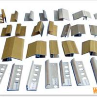 铝型?铝合金+6063+电子外壳+散热器