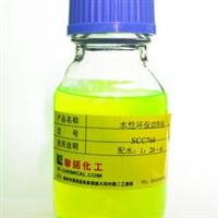 供應SCC760水性環保切削液