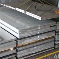铝合金板+铝棒