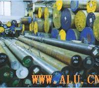 供应进口国产模具钢材的优惠价格行情表
