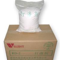 覆盖剂 变质剂 除镁剂 除渣剂