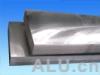 挤压用铝棒+压延用铝锭