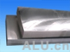 铝铸锭(aluminium billet)
