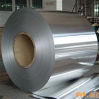 防锈铝卷、保温合金铝卷、LF21铝卷、管道保温铝卷板/铝卷