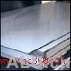 進口鋁合金板、圓棒、鋁管、鋁條、鋁卷等