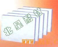 电解槽公用氮化硅联络碳化硅砖