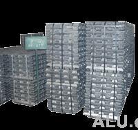 耐久供应101铝合金锭