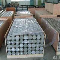 【廠家直銷】6系鋁方棒6061、6063、7系