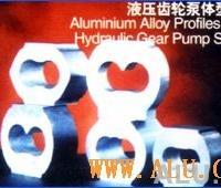 铝合金液压齿轮泵体型材