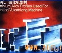 铝合金升降机、硫化机型材