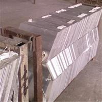 铝板、铝排、铝条、铝棒