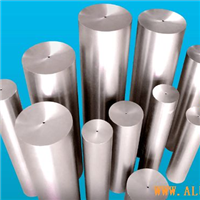 铝铸棒(aluminium billet)