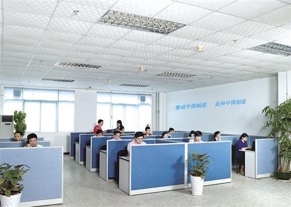 广东国丰铝业有限公司