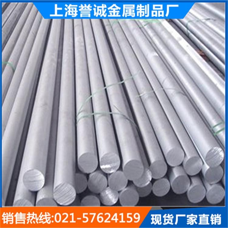 上海誉诚金属制品厂