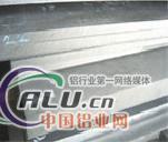 7075铝板 进口铝合金薄板 7075铝材价格