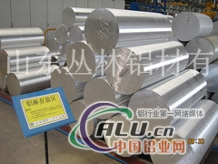 6101B直径550mm的大铝棒厂家