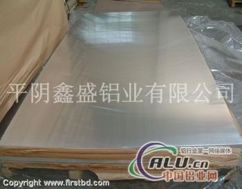 石化设备(浮盘)用超宽超厚铝板