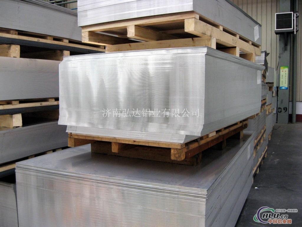 厂家供应铝板