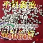 脱氧铝线铝粒,AL99.70铝粒