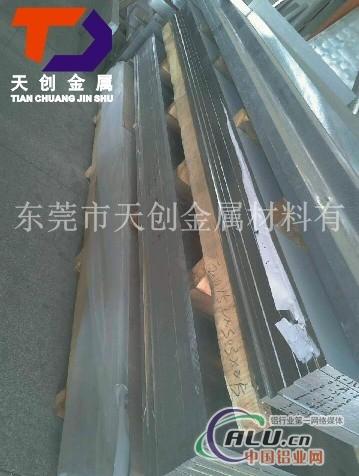 进口7075T651 美铝、加铝
