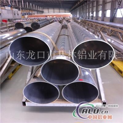 龙口丛林铝业359x8铝管现货
