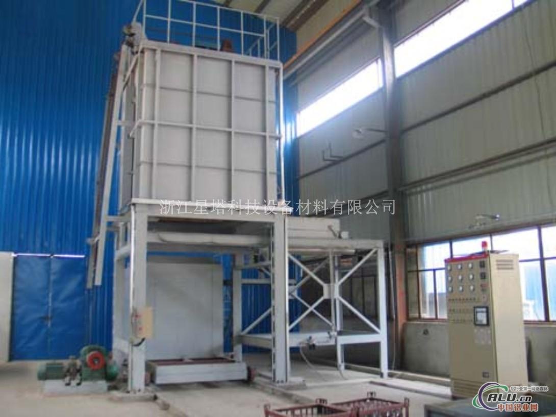 CLC铝合金淬火炉(方形)