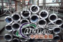 六安5052铝合金管铝合金管