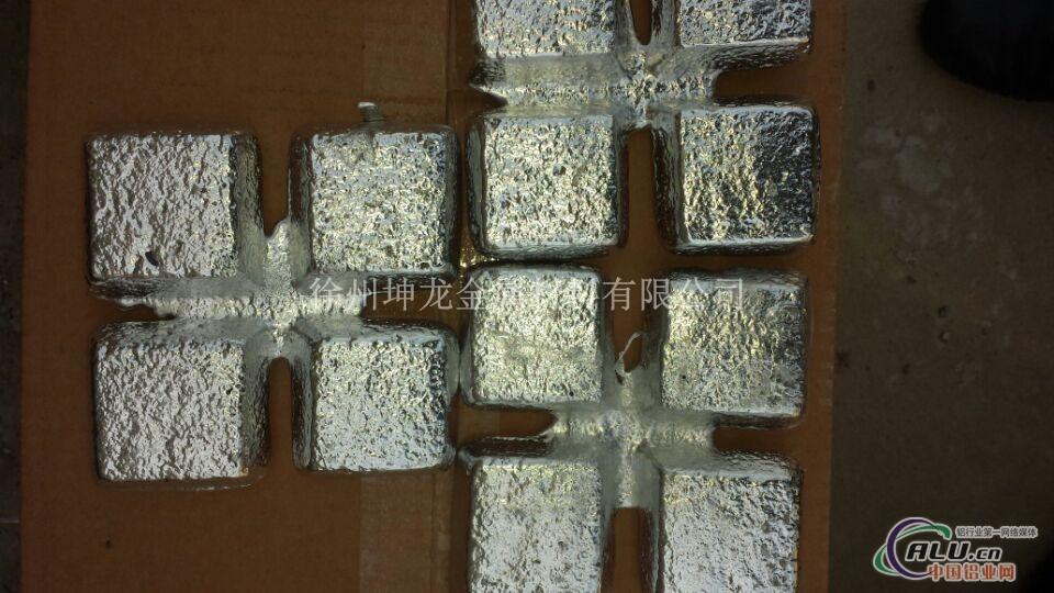 高品质铝铍合金