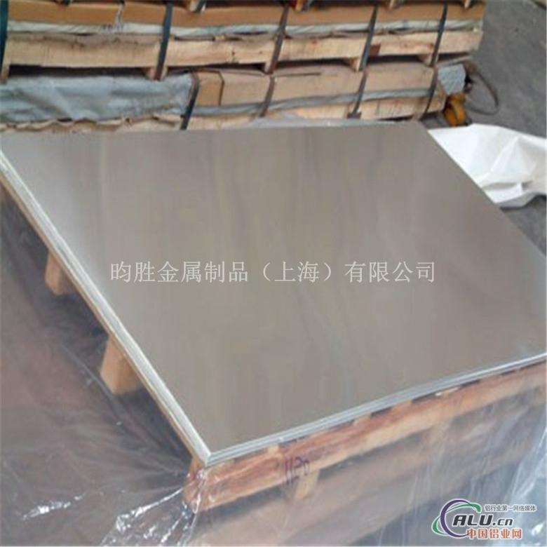 零售批发3003铝板   花纹板3003