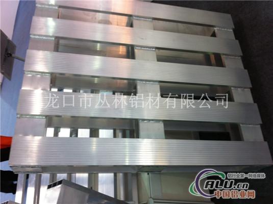 6061铝合金托盘生产加工厂家
